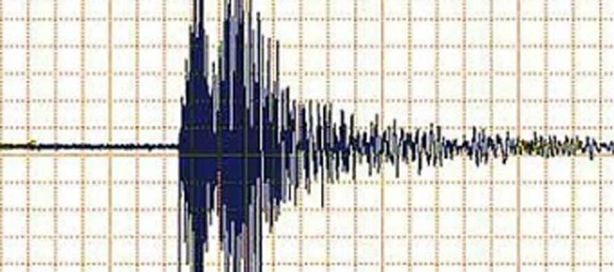 Potres jačine 2,7 po Richteru protresao Primošten