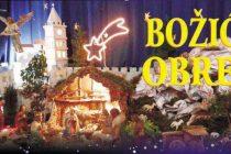 Raspored božićnih obreda