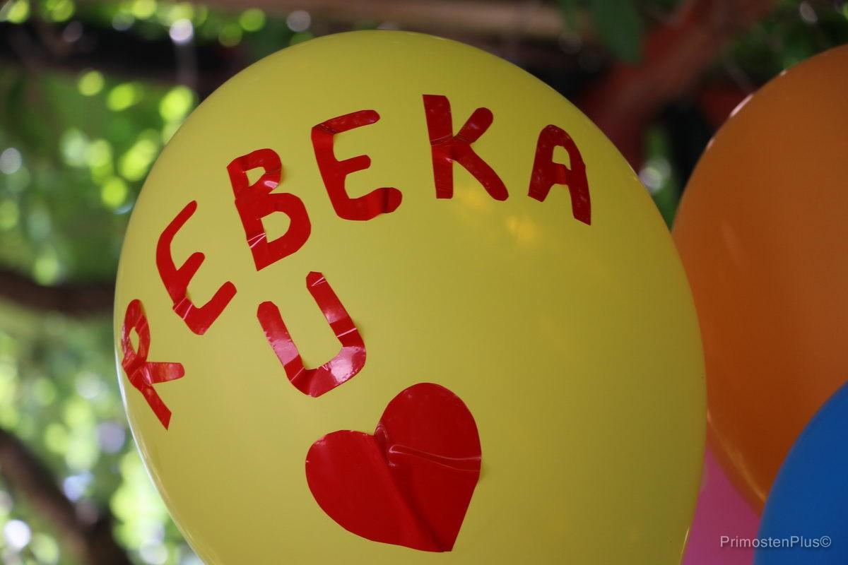 Rebeka Radic (10)