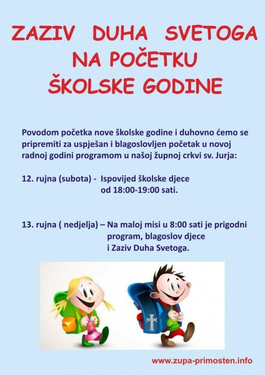 pocetak_skolske-godine