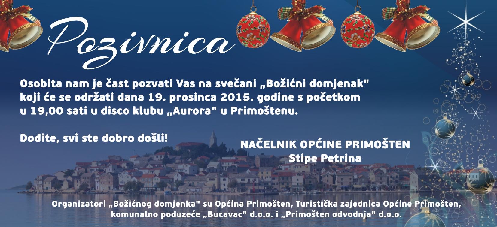 pozivnica božićni domjenak 2015
