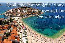 Čestitamo Vam Dan pobjede i domovinske zahvalnosti i Dan hrvatskih branitelja