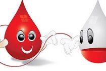 VATROGASCI APELIRAJU:Velika je nestašica krvi, pridružite se našoj velikoj akciji darivanja