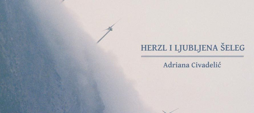 Predstavljanje knjige Adriane Civadelić