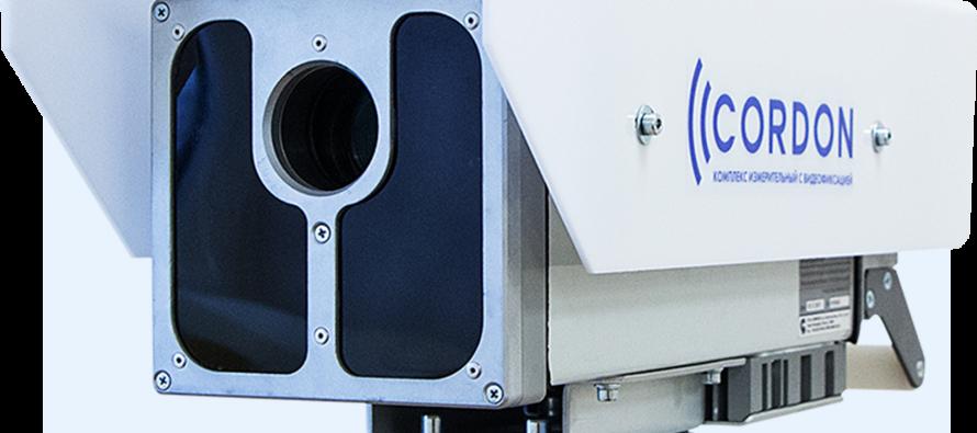 Nove kamere za nadzor brzine postavljene i u našem susjedstvu