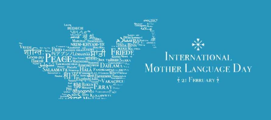 21. veljače: Međunarodni dan materinjeg jezika