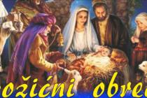 Božićni obredi u crkvi